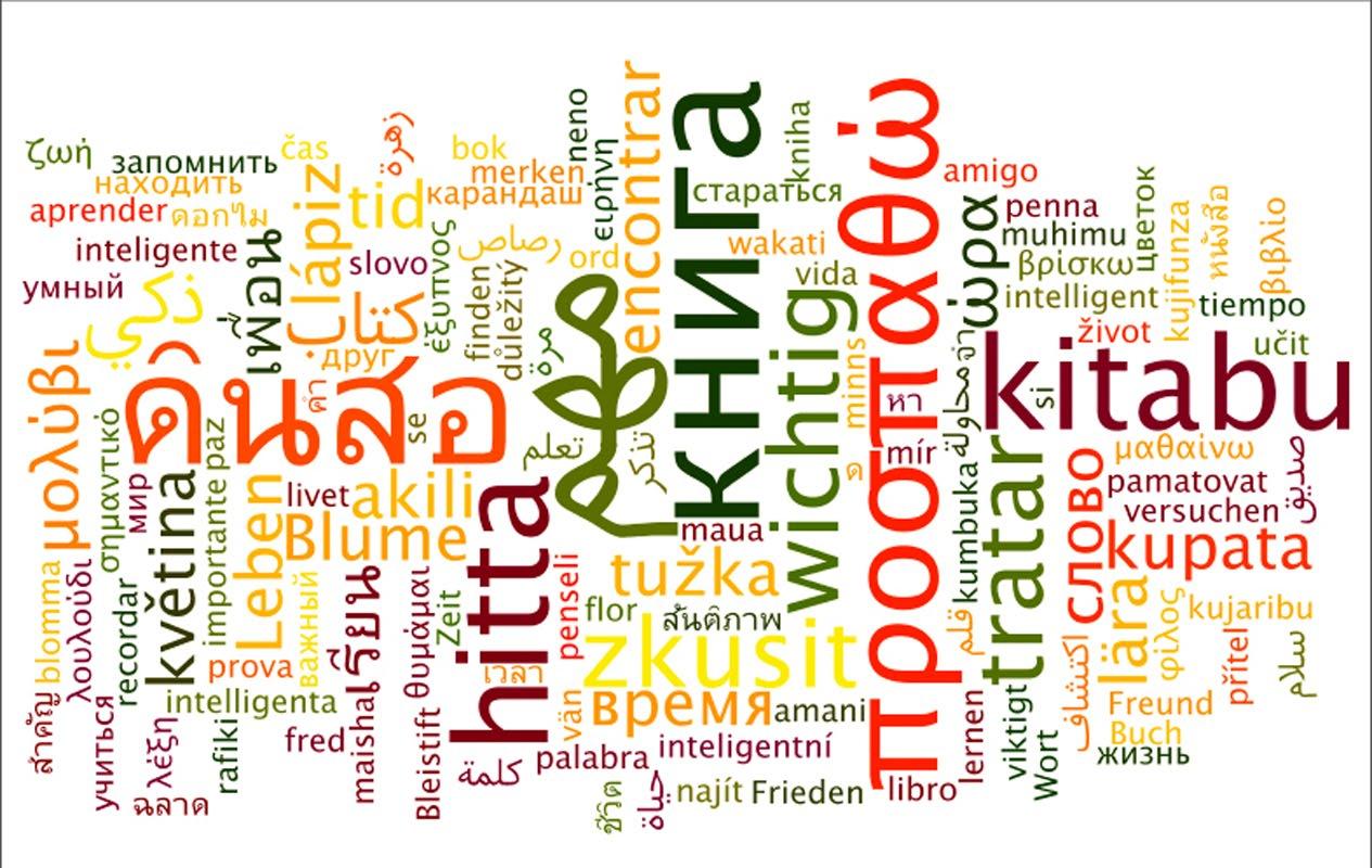Assister vos enfants dans leurs études avec voyage-linguistique.info